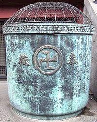 Archivo:Esvastica Origen07 Japon.jpg