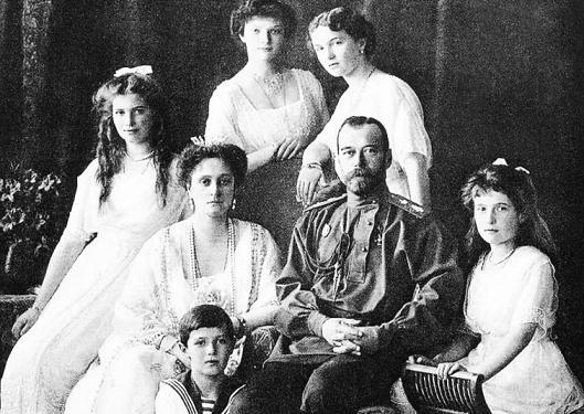 Archivo:Nicolas II familia.jpg