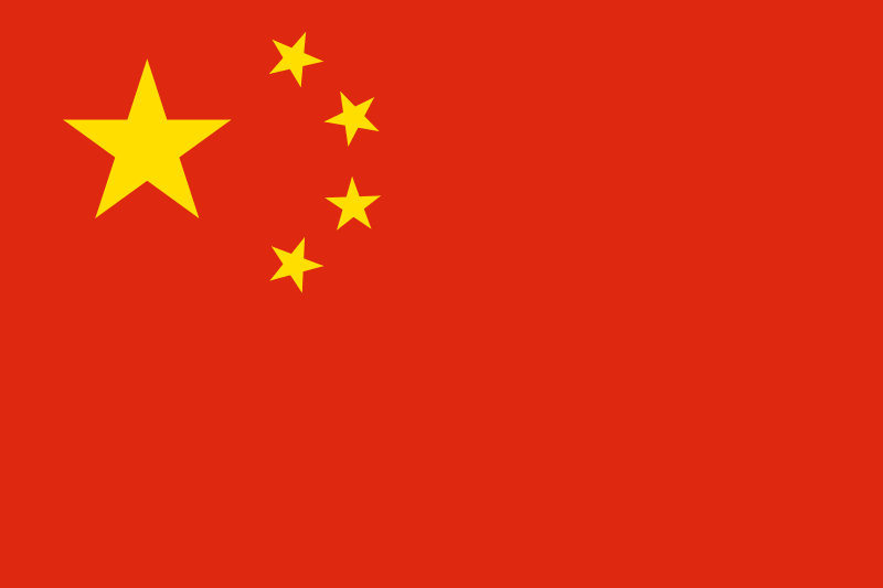 Bandera de China.png