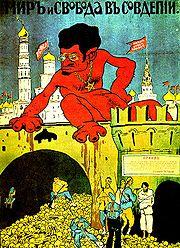 Documentos revelan Trotski trabajo para el FBI  - Página 8 Trotsky